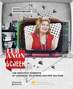 Lebanon on Screen
