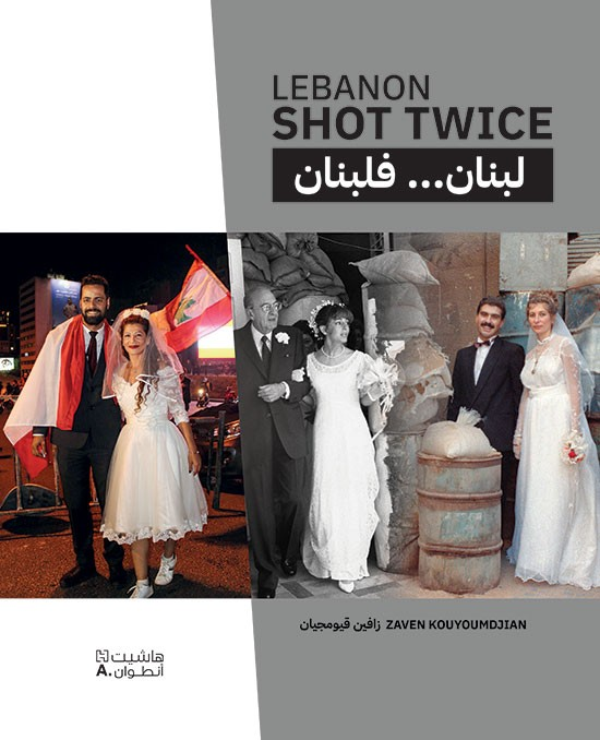 Lebanon Shot Twice